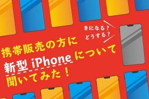 iPhoneXS/XSMAX/XR