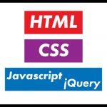 HTML/CSS/JS/jqについて