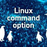 Linuxコマンドとオプションの由来まとめ