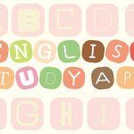 英語の勉強ができるおすすめアプリ