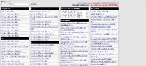 関連キーワード取得ツールで得られた「キーワードプランナー」のキーワードリスト画像