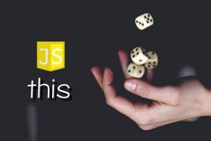【JS】thisについて解説
