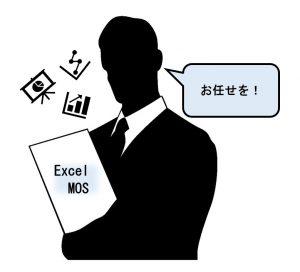 資格を取得し、自信を持つビジネスマンの影絵