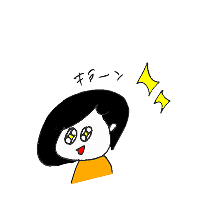 目を輝かせている短髪の女性のイラスト