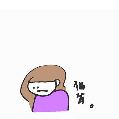 猫背でうつむいている長髪の女性のイラスト